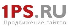 1PS.RU агентство интернет-маркетинга дарит купон на 1000 бонусных рублей на продвижение сайта